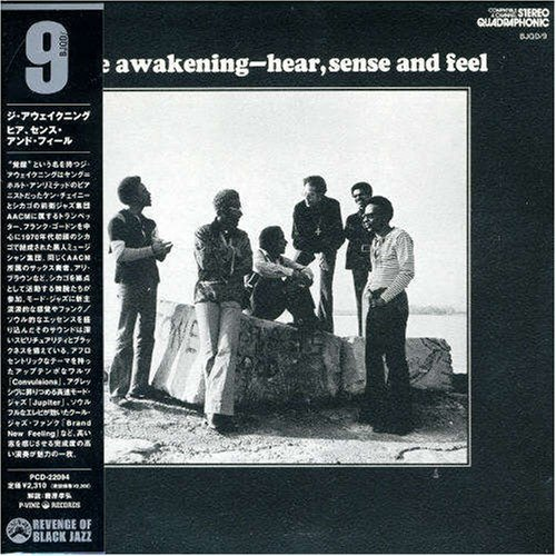 Black Jazz Records The_aw10