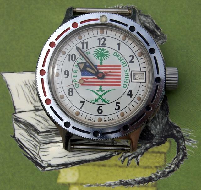 [Vendues]Vostok Desert Shield & Vostok Junior Desert13