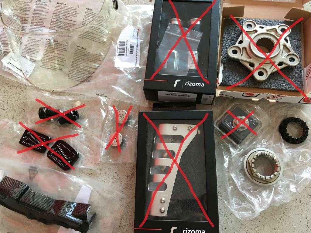 Divers pièces pour Ducati Img_1045