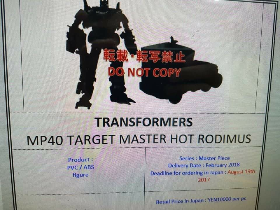 Masterpiece MP-40 Target Master Hot Rodimus 15017610