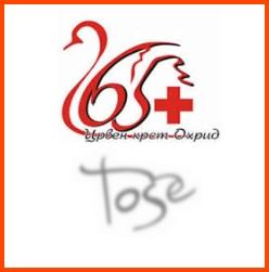 Хуманитарна забава по повод роденденот на Тоше Проески - Охрид Toseoh10