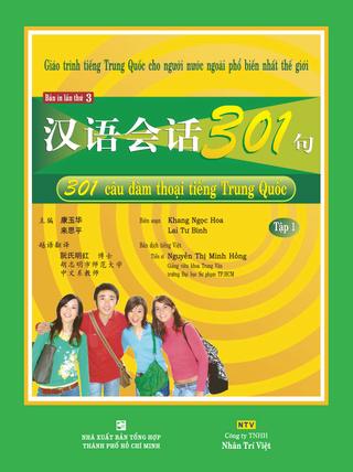 Lịch sử các giáo trình tiếng Trung phổ biến hiện nay 301cau10