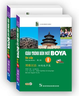 Lịch sử các giáo trình tiếng Trung phổ biến hiện nay Giao-t10