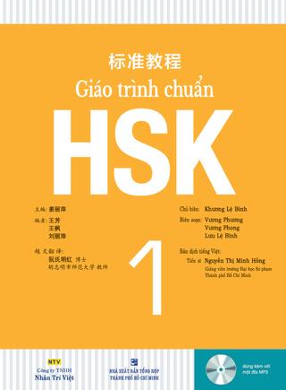 Giới thiệu Giáo trình chuẩn HSK 1 Giaotr10