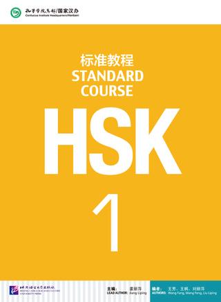 Giới thiệu Giáo trình chuẩn HSK 1 Hsk_1_10