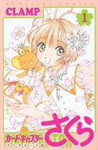 Vos achats d'otaku ! - Page 4 Cardca10
