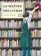 Vos achats d'otaku ! - Page 4 Le-mai10