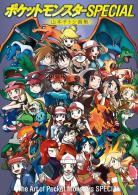 Vos achats d'otaku ! - Page 4 Pokemo10