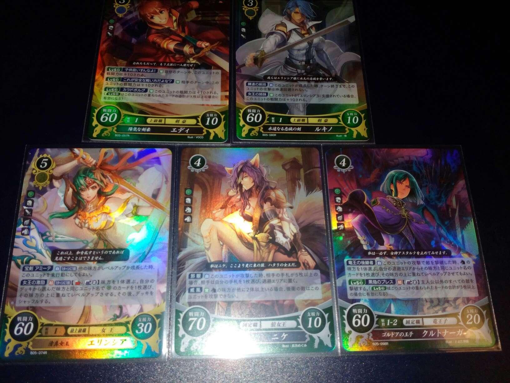 Fire Emblem jeu de cartes Cipher - Page 4 R_s5_t10