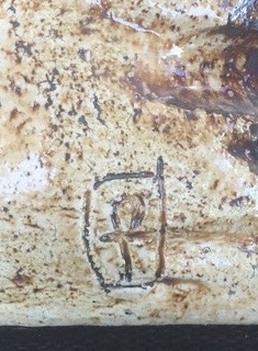 Large unidentified piece. Img_2011