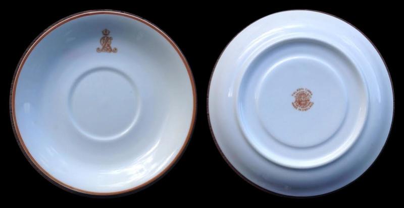 NZR crockery before Ambrico, fine china saucer Nzr110