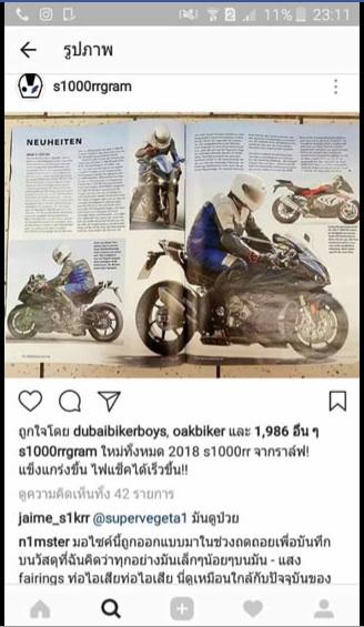 Bmw s1000rr 2018 Bmw10