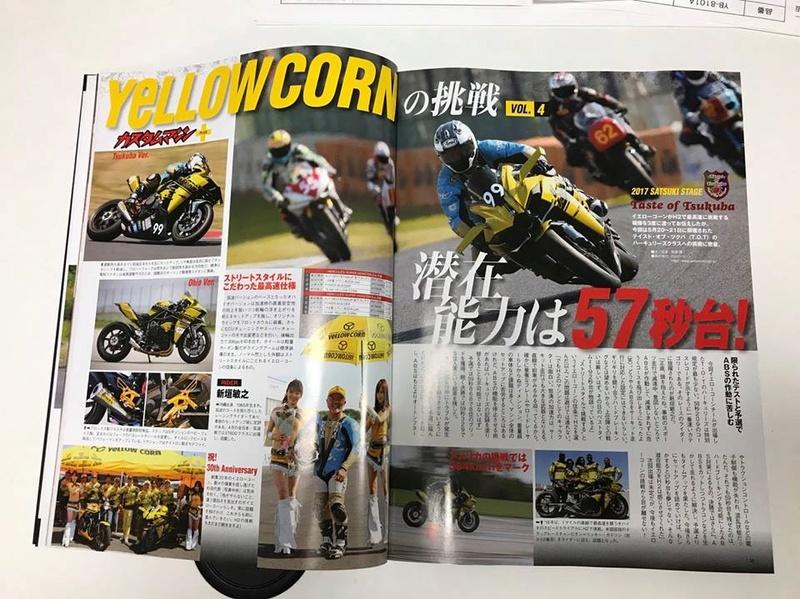 Kawasaki Ninja H2 et H2R - Page 23 Img_2012
