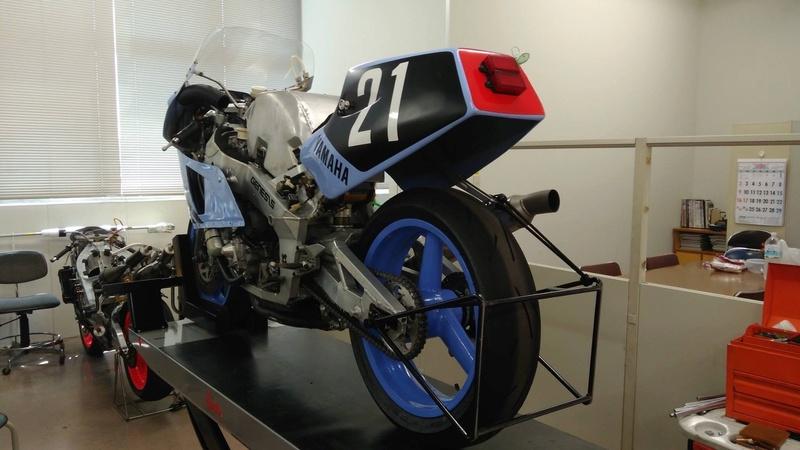 Yamaha FZR - Page 4 Img_5611