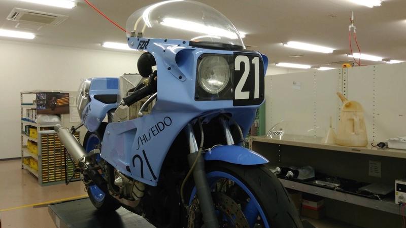 Yamaha FZR - Page 4 Img_5612