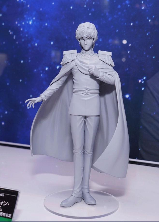 Ginga Eiyuu Densetsu - Les héros de la Galaxie - Kotobukiya Captur49