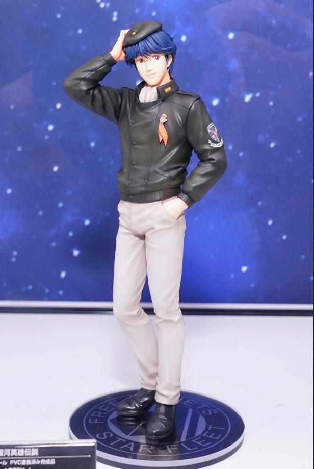 Ginga Eiyuu Densetsu - Les héros de la Galaxie - Kotobukiya Captur51