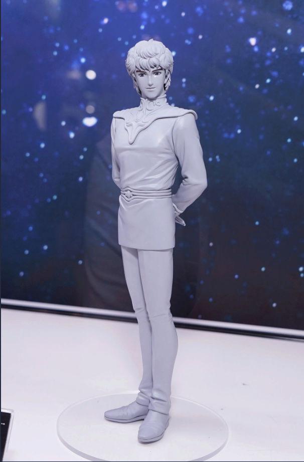 Ginga Eiyuu Densetsu - Les héros de la Galaxie - Kotobukiya Captur53