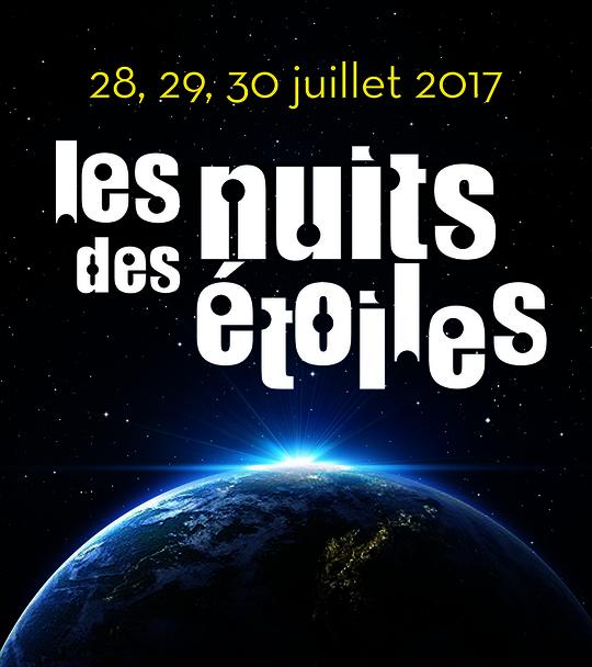 NUIT DES ETOILES vendredi 28 juillet 2017 à Mérignac Affich10