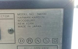 Harman Kardon HK6100 Integrated Amplifier Hk610012