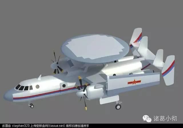 [Aviation] AWACS Aéronaval 1_640_10