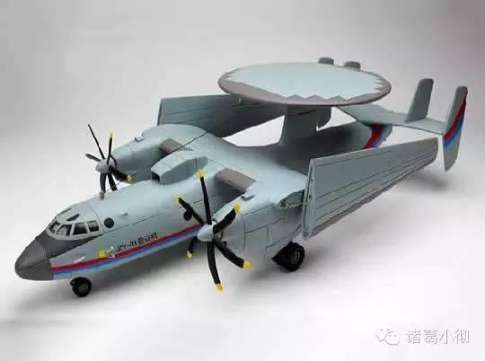 [Aviation] AWACS Aéronaval 2_540_10