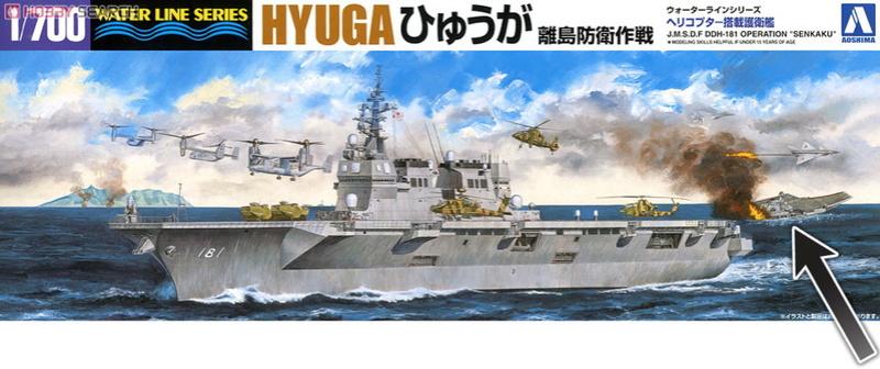 maquettes japonaises Hasega10