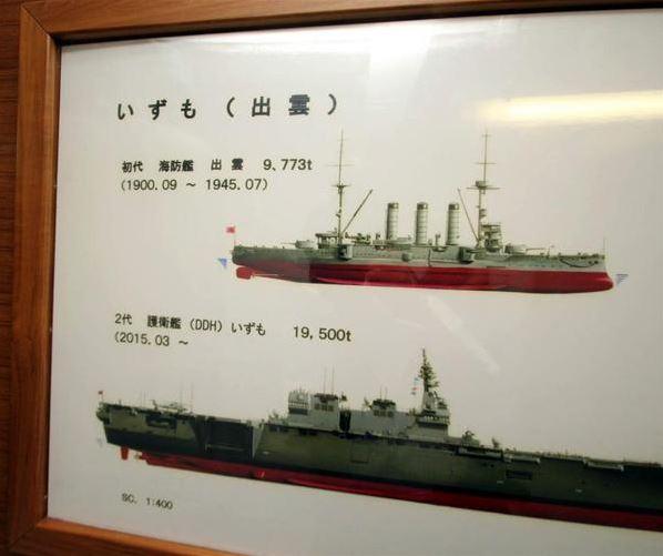 Le souvenir de la Marine Impériale - Page 5 Izumo10
