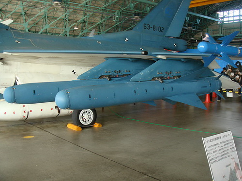 Missiles antinavires Type9310