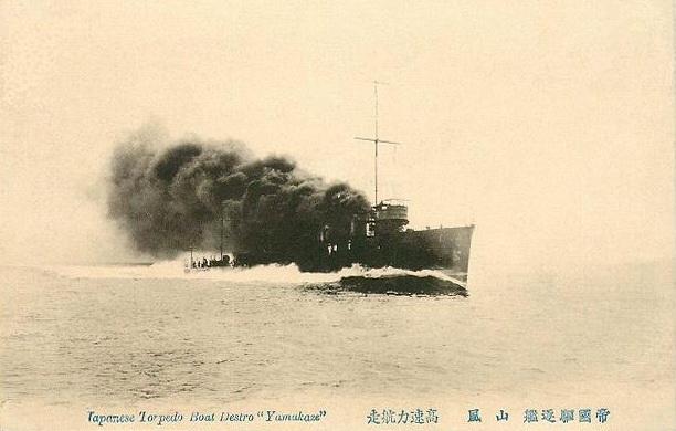 Destroyers japonais - Page 5 Yamaka10