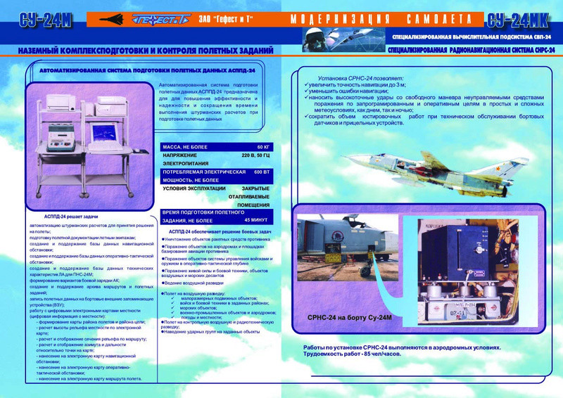 Russian Naval Aviation: News - Page 15 15592_10