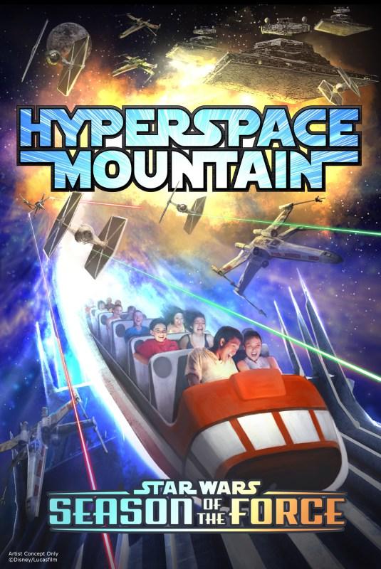 HyperSpace Mountain - Disneyland Paris 20161010