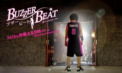 [Discussion] Buzzer Beat Buzzer11