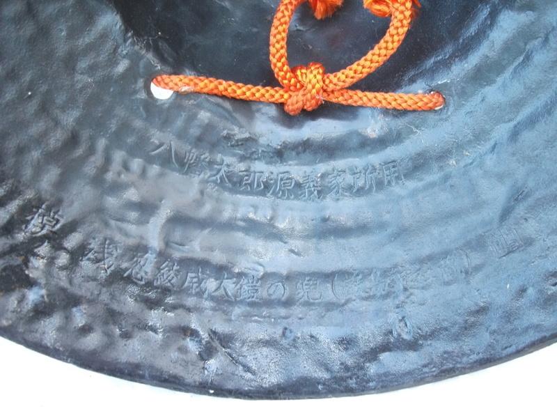 Reproduction Casque Samourai Broc_032