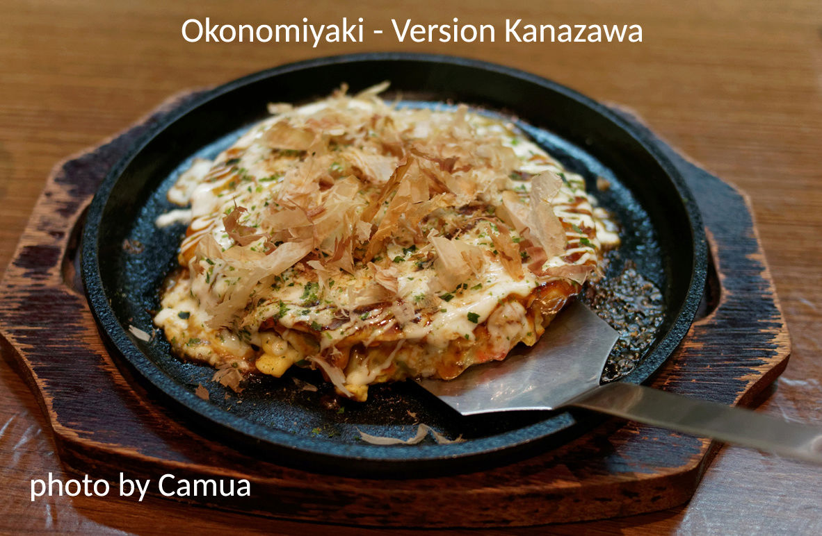 [Cuisine] Okonomiyaki Okonom12