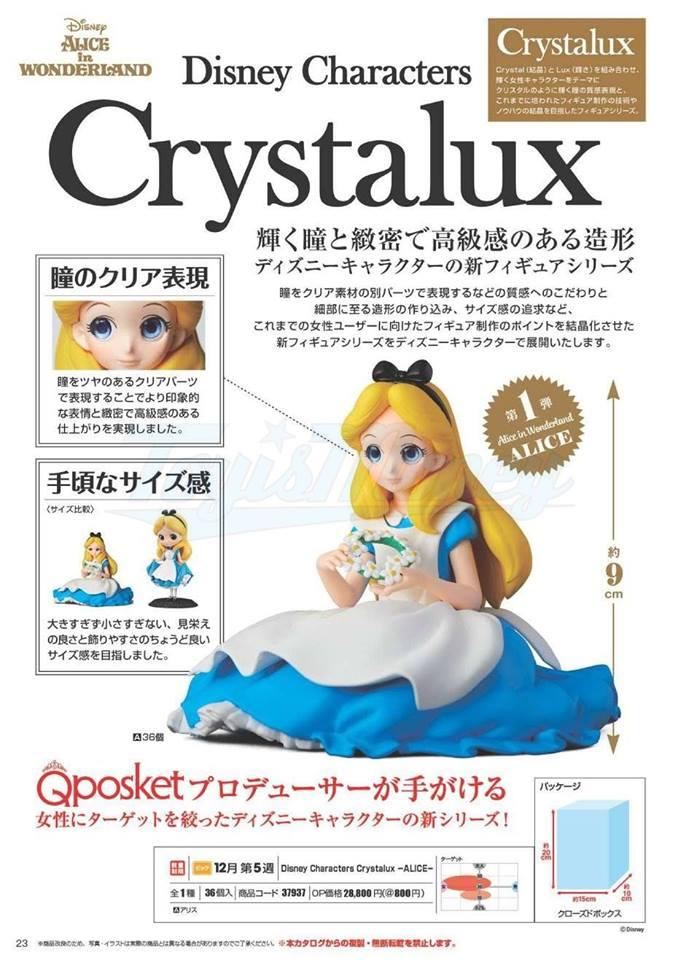 Figurines Banpresto [Q Posket, Crystalux, etc.] - Page 18 20664110
