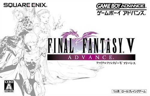 Review: Final Fantasy V (Gameboy Advance Retail) Ff110