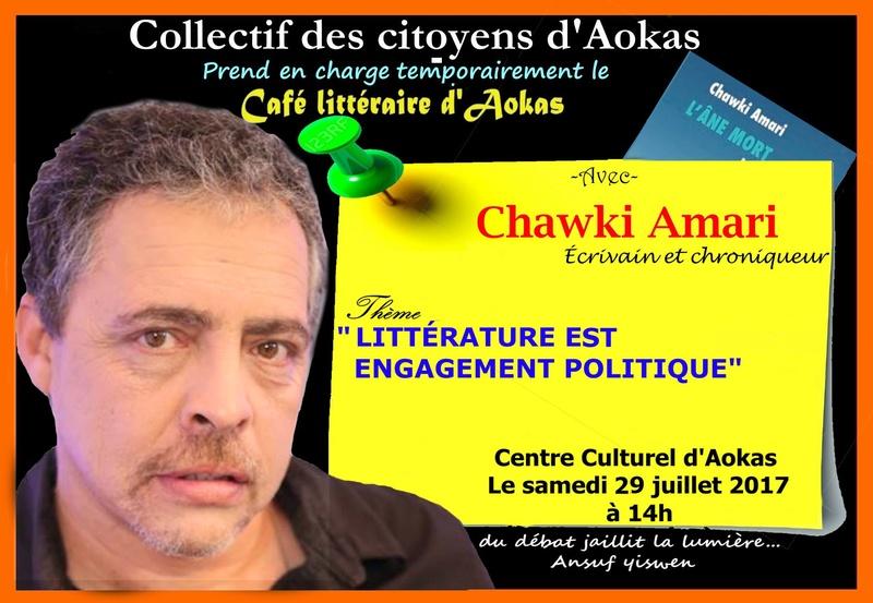 Chawki Amari, samedi 29 juillet 2017 à Aokas  1150