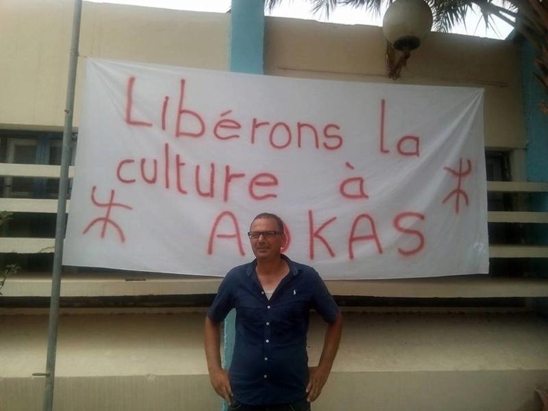 Plusieurs personnes tabassées après une conférence du café littéraire d'Aokas 22 juillet 2017 1195