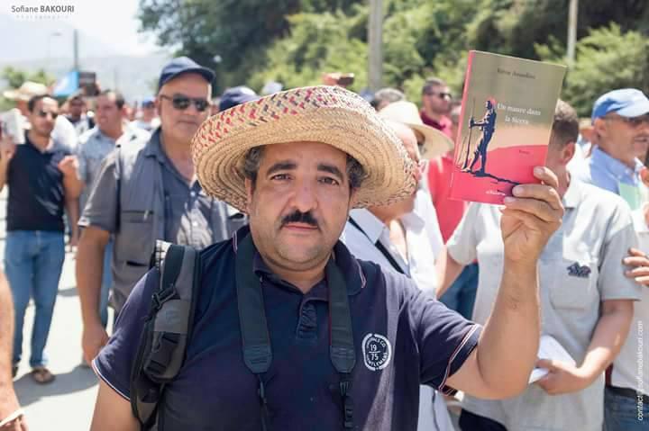 La marche du livre le samedi 29 juillet 2017 à Aokas dans la grande mobilisation 1284
