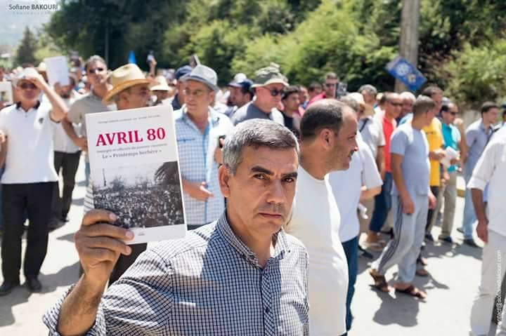 La marche du livre le samedi 29 juillet 2017 à Aokas dans la grande mobilisation 1286