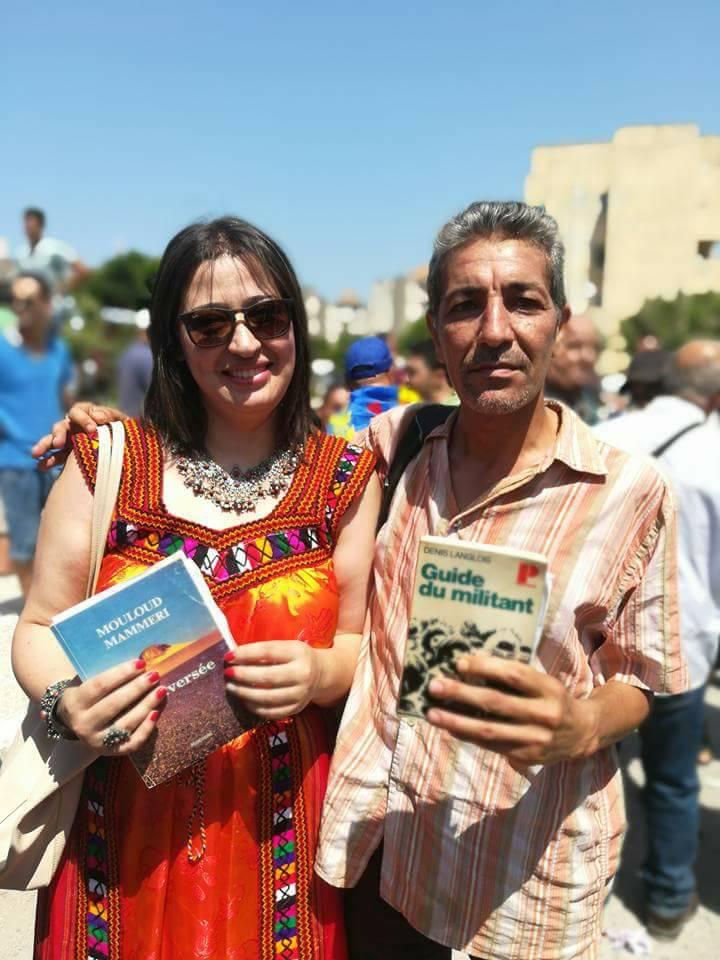La marche du livre le samedi 29 juillet 2017 à Aokas dans la grande mobilisation 1293