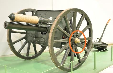 Moyeu de roue - Canon de18 pounder Anglais Img_2089