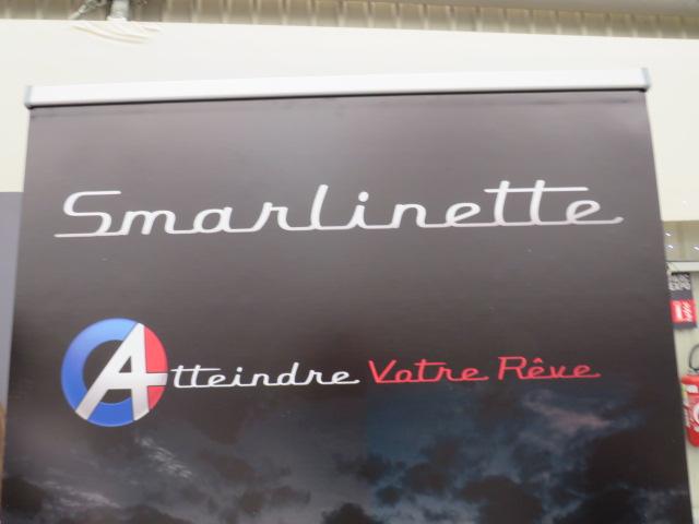 Avignon motor show festival : LES PHOTOS !!! Salon_61