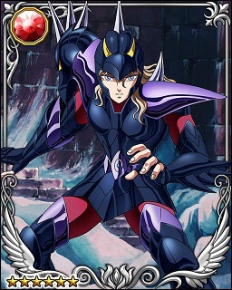Siegfried - Asgard - God Warrior -TERMINADO!!! Siegfr10
