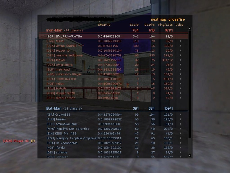 Най-Добър резултат на Half-Life - Page 5 E_ae1010