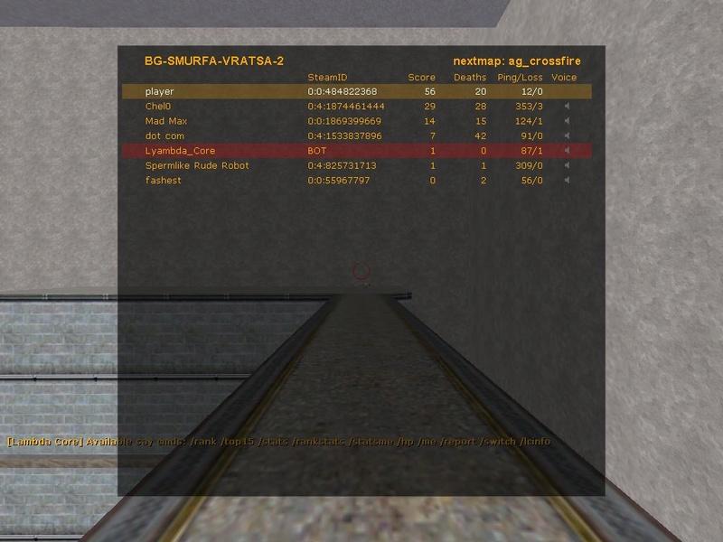 Най-Добър резултат на Half-Life - Page 5 E_ae13