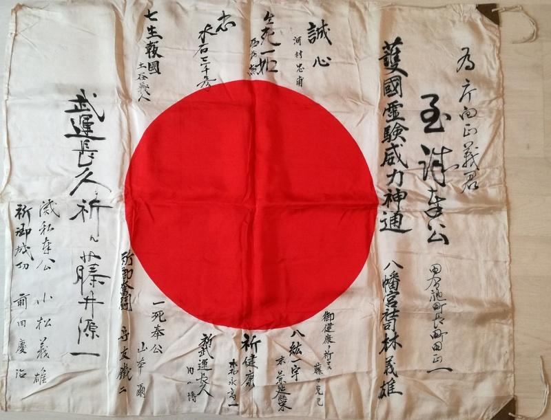 Hinomaru Yosegaki  Img_2112