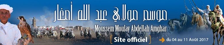 04 au 11/08 - Moussem de Moulay Abdellah Anghar Mousse10