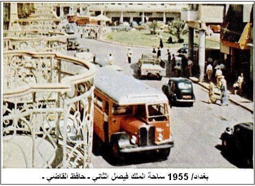 ساحة الملك فيصل الثاني ( حافظ القاضي ) عام 1955 610